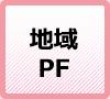 icon_title_regionplatform